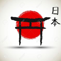 Similar style but no red sun in the background Japanese Gate, Japanese Temple, Japanese Logo, Japanese Sleeve, Temple Logo, Torii Gate, Deco Originale, Hero's Journey, Red Sun