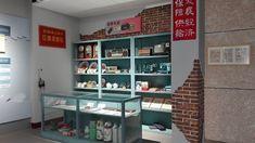 Anhui Museum (Hefei): AGGIORNATO 2020 - tutto quello che c'è da sapere per pianificare la tua visita - TripAdvisor History Museum, British Museum, Corner Desk, Attraction, House, Furniture, Home Decor, Corner Table, Decoration Home
