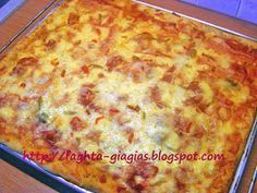 Cookbook Recipes, Cooking Recipes, Cookie Dough Pie, Cyprus Food, The Kitchen Food Network, Greek Recipes, Thanksgiving Recipes, Food Network Recipes, Macaroni And Cheese