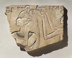 Relief of Great Royal Queen Neferu, Daughter (Priestess) Het-Heru (Hathor).  Wife of Nesi (Pharaoh) Montuhotep II, Middle Kingdom Founder. Having Her Hair Done | The Met