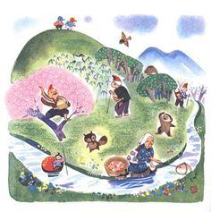 Florence Sakade's Japanese Children's Favourite Stories.Illustrations by Yoshisuke Kurosaki