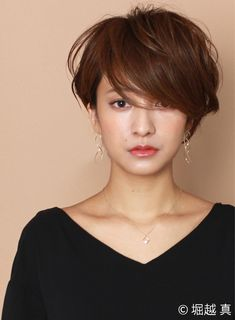 Best Short Edgy Haircuts 2018 for Women to Look Awesome Asian Short Hair, Medium Short Hair, Short Hair Cuts For Women, Medium Hair Styles, Short Hair Styles, Short Layered Haircuts, Short Bob Hairstyles, Pretty Hairstyles, Asian Hairstyles