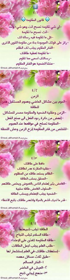 قانون المقاومة د. صلاح الراشد