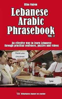 FREEon Kindle: Aug 15 - 18  ~~  Lebanese Arabic Phrasebook ~~ An effective way to learn Lebanese through practical sentences, puzzles & videos