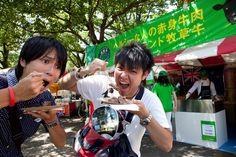 Yummy! Super Yosakoi Lamb, Beef, Marketing, People, Meat, People Illustration, Folk, Steak, Baby Sheep