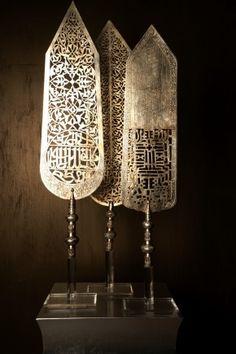 Deniz Tunç › Decorative Object