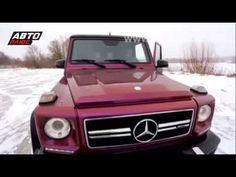 Mercedes-Benz G63 AMG Crazy Color Edition - 2 часть