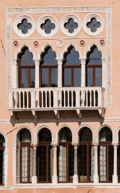 Cannaregio venezia on pinterest palazzo venice and for Boutique hotel venezia