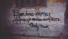 Greek Quotes, Lyrics, Sadness, Poetry, Walls, Song Lyrics, Grief, Poetry Books, Poem