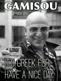 Greek Memes, Funny Greek Quotes, Funny Quotes, Greek Sayings, Greek Language, Greek Culture, Greek Words, Just Kidding, Laugh Out Loud