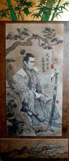 Miyamoto Musashi > Juan C. Aguilar   incarné ici par Mifune Toshirō