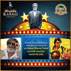Let the Kabali Fever Set in... Neruppu Da... Kabali Contest...  Answer simple questions and stand a chance to win Kabali   Movie Ticket and Gift voucher worth Rs.350.  #Kabali #Rajinikanth #Thalaivar #Magizhchi #Neruppuda   #Contest #TVK #TheVelloreKitchen #TakeAway #FamilyRestaurant   #FineDining #Vellore