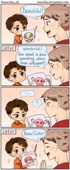 Haikyuu!! Ushijima's Drawings by Suncelia on DeviantArt