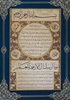 Islamic Messages, Islamic Art Calligraphy, Science And Technology, Book Art, Decorative Boxes, Frame, Muslim, Islamic Pictures, Picture Frame