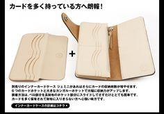 Rakuten: Wallet men gap Dis long wallet craft handmade KC,s Kay chinquapin : Col Usu long wallet- Shopping Japanese products from Japan