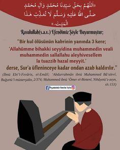 Allah Islam, Islam Quran, Love Pain, S Word, Natural Health, Prayers, Knowledge, Faith, Amigurumi