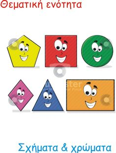 Visit the post for more. Story Dice, Printable Crafts, Kindergarten, Kids Rugs, Shapes, Education, School, Maths, Autumn