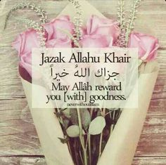 Discovered by Smile. It's Sunnah. Find images and videos about islam, muslim and allah on We Heart It - the app to get lost in what you love. Islamic Dua, Islamic Messages, Islamic Love Quotes, Muslim Quotes, Islamic Inspirational Quotes, Religious Quotes, Arabic Quotes, Islamic Prayer, Islamic Teachings