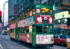 Hong Kong Tramways double-decker tram 107 at dusk