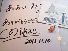Yamamori Mika´s autograph
