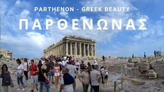 Parthenon, Greek beauty and its Orthodox secret Greek Beauty, Parthenon, Travel, Viajes, Destinations, Traveling, Trips
