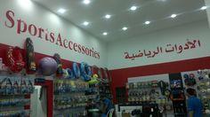 NasrSportsCenter  cut out vinyl  Minya Branch6  by  Better & Partners'  Address : 55 Shehab St. Mohandessin, Gîza, Egypt, 123456 Phone : + 20 2 3303 7199  e-mail: info@betterandpartners.net