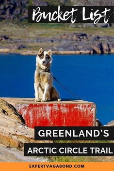 Here is part 4 of my Greenland's Arctic Circle Trail series! More at ExpertVagabond.com #Greenland #ArcticCircle #Adventure #Travel #Hiking #Trail Europe Destinations, Amazing Destinations, Adventure Awaits, Adventure Travel, 7 Continents, National Parks Usa, Arctic Circle, Travel Plan, Adventurer