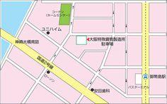 大阪市西淀川区御幣島で月極駐車場をお探し方へのご案内はこちらです。広い駐車スペースであるこの月極駐車場は、個人や法人の契約もOKです。24時間出し入れが可能で、防犯カメラにより巡回パトロールが実施されていて、オンラインでも予約申し込みを問い合わせることができ、自由な月極立体駐車場であります。