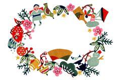 掲載誌 | kata kata生活 Japanese Patterns, Japanese Design, Printed Matter, New Year 2020, Okinawa, Design Crafts, Paper Cutting, Tatting, Pattern Design