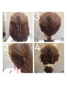 簡単アレンジ いつものバージョン違いです ①トップの髪を三つ編み ②サイドの髪をねじって後ろ半分の髪と一緒に結ぶ ③逆も同じ。全部わひとつに結ぶ ④編み目をほぐしたら完成 サイドねじりアレンジいろいろバージョンを変えて楽しんでください✨