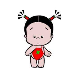 Cute Couple Cartoon, Cute Cartoon Characters, Gifs, Cute Love Gif, Cartoons Love, Cute Chibi, Line Sticker, Funny Cute, Cute Couples