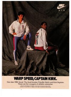 This is an original print advertisement from 1988 featuring Priscilla Welch and Kirk Baptiste. Products advertised: Nike Air Pegasus, Zurich Tight, Nike International Emblem Jacket and Nike International Emblem Half-Zip Vintage Sport, Vintage Ads, Nike Poster, Nike Air Pegasus, Old Ads, Athlete, Advertising, Wallpapers, Art
