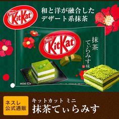 KIT KAT Mini Tiramisu Matcha Green Tea 12pcs - Available Only in Japan - TAKASKI.COM
