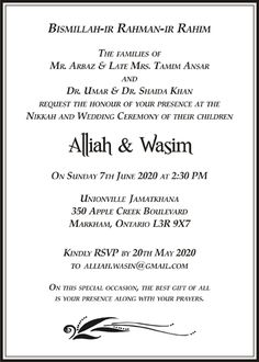 Muslim wedding invitation wordings has to be impressive for guests of wedding. Browse us to get large collection of Islamic wedding card wordings & templates for your Nikaah. Indian Wedding Invitation Wording, Muslim Wedding Invitations, Engagement Invitation Cards, Marriage Invitation Card, Wedding Invitation Card Template, Wedding Stationery, Muslim Wedding Ceremony, Muslim Wedding Cards, Wedding Card Wordings