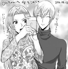 Gin x Rangiku Bleach Couples, Bleach Anime, Ships, Manga, Fanart, Geek, Random, Dibujo, Boats