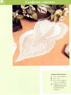 Tischläufer häkeln - crochet tablerunner -  BethSteiner: toalhas