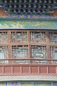 Architecture, Xi'an, berceau de la Chine #Xian #china  #tradition #windows #colour #color #dragon