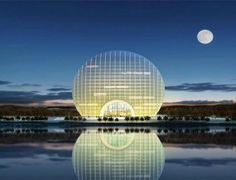 Yanqi Lake Kempinski Hotel, Beijing's most iconic building, is designed by Chief Designer Zhang Hai Ao and his team from Shanghai Huadu Architect Design Company.