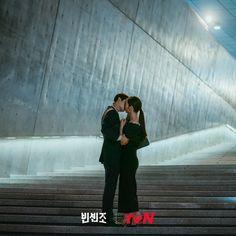 Kwak Dong Yeon, Song Joon Ki, Korean Drama Best, Korean Dramas, Taecyeon, Relationship Goals Pictures, Kdrama Actors, Drama Series, Couple