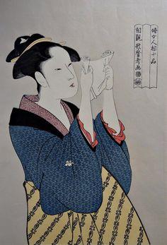 """Ukiyo-e """"Eine einen Brief lesende Frau""""  Künstler: Kitagawa Utamaro Nähere Erläuterungen finden Sie auf der u.a. Website."""