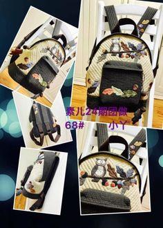 「素儿原创相约」24期猫头鹰双肩包团作统计。规则调整。 Owl Backpack, Baby Car Seats, Backpacks, Children, Young Children, Boys, Kids, Backpack, Backpacker