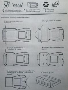 i1.jpg (800×1070)