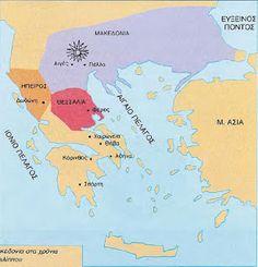 Η Μακεδονία, μια νέα ελληνική δύναμη - Η Μακεδονία Diagram, Map, Blog, Location Map, Blogging, Maps