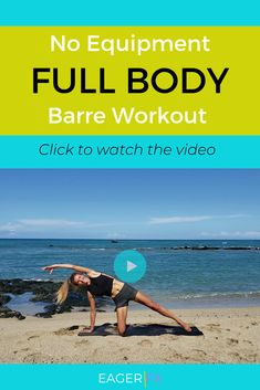 Press 'play' and get started right away. No equipment needed and it only takes 25 minutes to complete. Abs Workout Routines, Toning Workouts, Workout Videos, Butt Workout, Weight Exercises, Total Body, Full Body, Barre Exercises At Home, Workouts Without Equipment