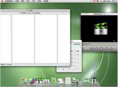 Desktop Red Star OS 3.0