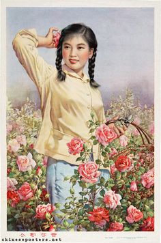 Artists: Li Mubai (李慕白); Jin Xuechen (金雪尘) 1962, October Man works hard, flowers are fragrant Ren qin hua xiang (人勤花香)  Publisher: Shanghai renmin meishu chubanshe (上海人民美术出版社)  University of Westminster Chinese propaganda poster collection   Li Mubai and Jin Xuechen are two of the most famous designers of commercial posters featuring elegant ladies in the 1930s. After 1949, they are recruited to work for the publishing houses of the People's Republic, designing propaganda posters.