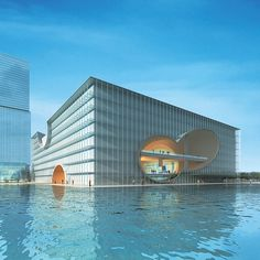 上海オペラハウス : shanghai opera house 建築家・安藤忠雄の、英語を使わない国際交流術が熱い! - NAVER まとめ Diy Garden Projects, Diy Garden Decor, Dance Books, Sports Complex, Tadao Ando, Japanese Architecture, Shanghai, Skyscraper, Around The Worlds