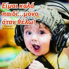 Headset, Quotes, Headphones, Quotations, Headpieces, Hockey Helmet, Ear Phones, Quote, Shut Up Quotes