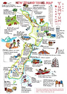 List - To travel from the top of NZ to the bottom and see how beautiful Aotearoa is in person.Bucket List - To travel from the top of NZ to the bottom and see how beautiful Aotearoa is in person. New Zealand Adventure, New Zealand Travel, Honeymoon In New Zealand, New Zealand South Island, Kiwiana, Travel Illustration, Map Design, Travel Maps, Traveling With Baby