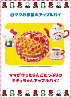 """HELLO KITTY """"Meal in a House"""" 007"""